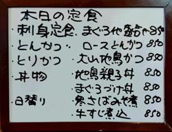 ひろ田02