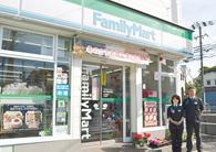 familymart_pickup