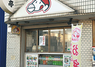 gohantei_pickup