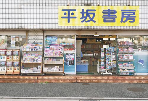 hirasaka_l