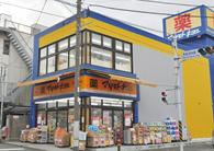 matsukiyo_pickup