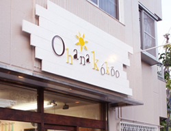 ohanakokoo_s1