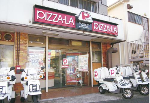 pizzala_l