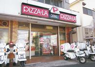 pizzala_pickup