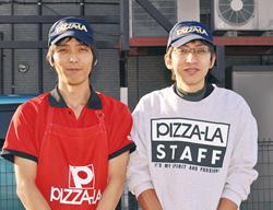 pizzala_s1