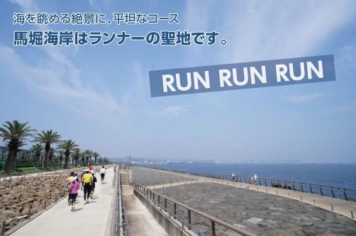 run_1
