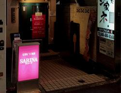 sarina01