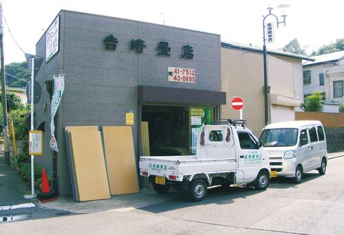 yoshizakitatami_l